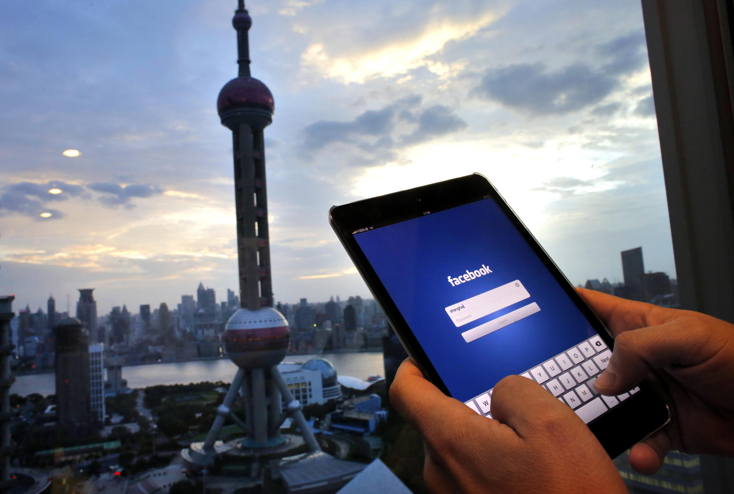 Why Facebook is Banned in China