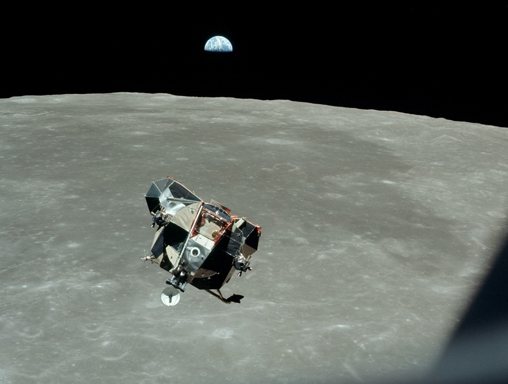 The lunar landing mission, Apollo 11 Mission, was conducted by NASA.